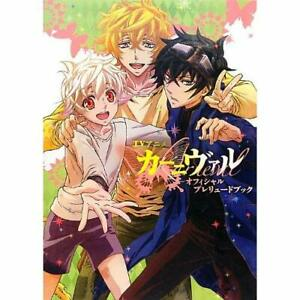 TV-Anime-Karneval-Official-Prelude-Book-How-to-draw-Japanese-book-Manga