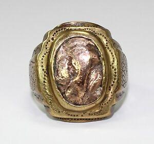 Vintage Military Men S Ring 1952 Korea In Brass W 14k Gold