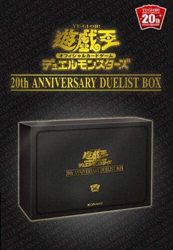 Japanese Yu-Gi-Oh 20th Anniversary Duelist Box Factory Sealed Mint!