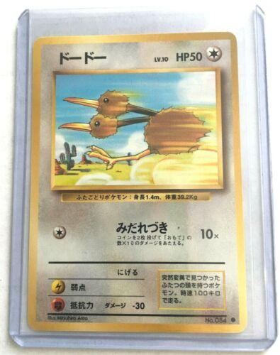 DODUO No.084 Vintage ©1996 JAPANESE Base Set Pokemon NEAR MINT CONDITION Card