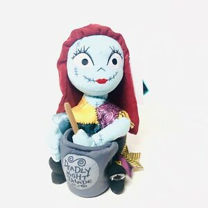 "Nightmare Before Christmas Animated 11"" Sally Plush Figure Halloween NWT"