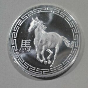 2014-YEAR-OF-THE-HORSE-PROOF-ROUND-HIGHLAND-MINT-1-OUNCE-FINE-SILVER-N1108a002
