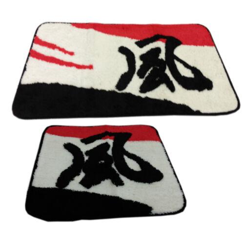 """mit chinesichem Schriftzeichen /""""WIND/"""" 2 teiliges Badematten Set"""