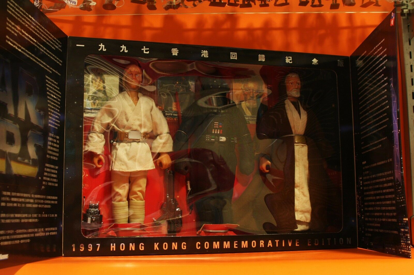 Star Wars - 1997 Honk Kong Commemorative Set - 12  3X Set Figure Scellé  beauté
