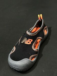 new balance kids cruiser