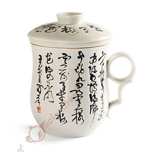 270ml-Chinese-Poetry-Ceramic-Porcelain-Tea-Cup-Coffee-Mug-lid-Infuser-Filter