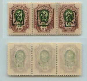 Armenia 1919 SC 42 mint handstamped - a black strip of 3 . f7088
