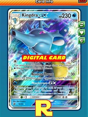 DIGITAL ptcgo in Game Card Regular Art Kingdra GX for Pokemon TCG Online