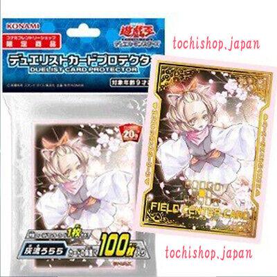 Japanese Yugioh Konami Official Sleeves Ash Blossom /& Joyous Spring 100pcs