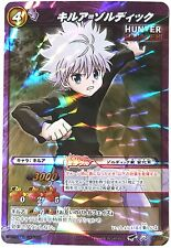 Miracle Battle Carddass Hunter × Hunter Killua Zoldyck P HH 11 Promo