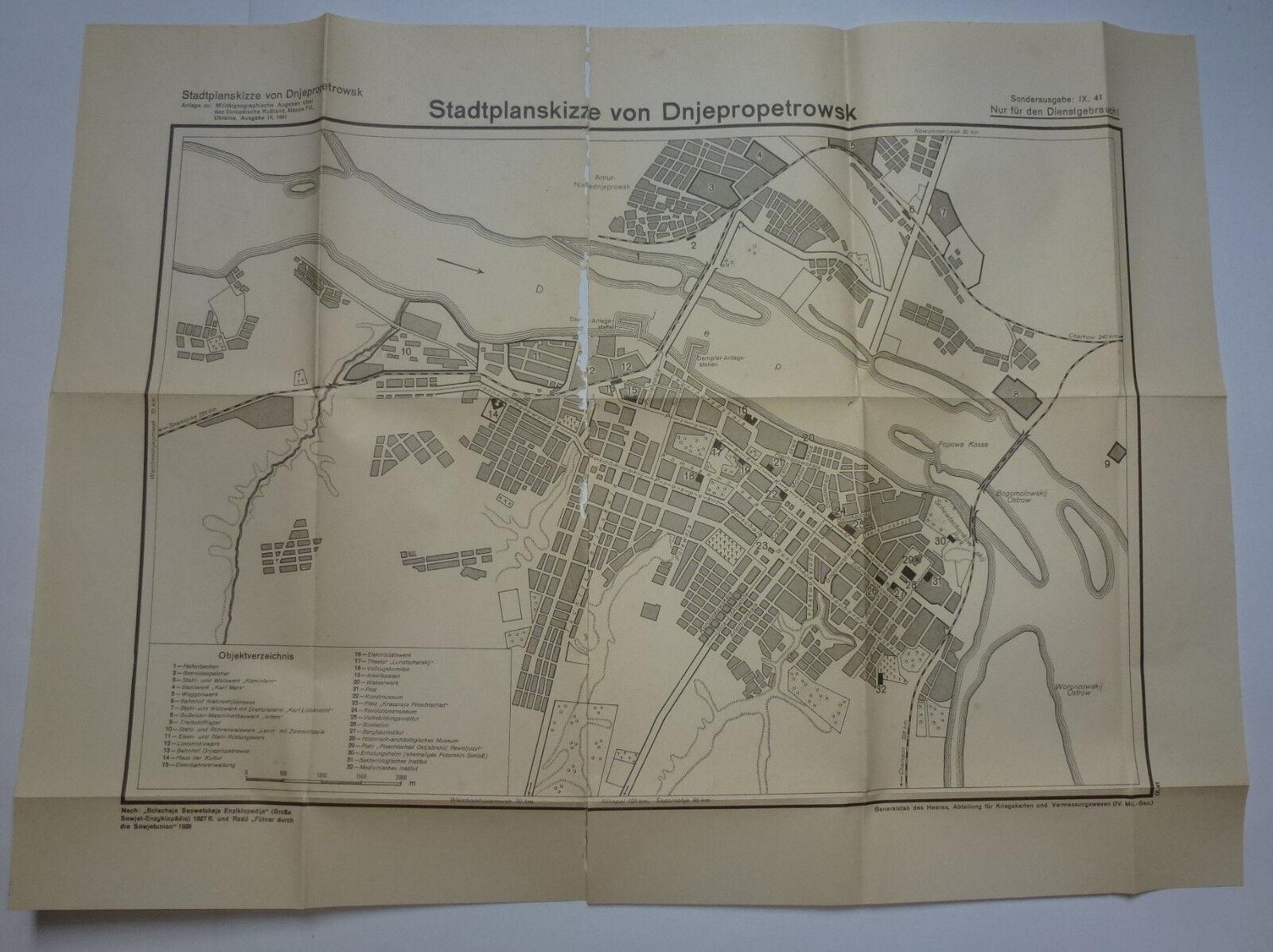 1941 карта