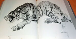 Introduction-to-Painting-Tiger-book-hanging-scroll-tatto-japan-0635