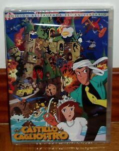 EL-CASTILLO-DE-CAGLIOSTRO-35-ANIVERSARIO-RESTAURADA-DVD-NUEVO-MANGA-SIN-ABRIR