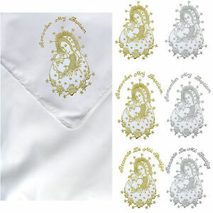 Baby Boy Christening Baptism White Blanket Gold Silver Blessing Virgin Mary Pope