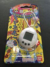 Tamagotchi Chibi WHITE Go Back Bandai from JAPAN
