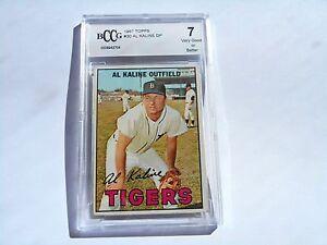 Al-Kaline-GRADED-CARD-Beckett-BCCG-7-1967-Topps-30-Tigers-HOFer