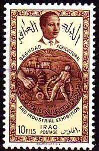 Iraq-iraq-1957-mi-199-AGRICOLTURA-AGRICULTURE