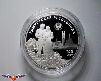 Russia 3 rubles 2020 100th Anniversary of Udmurt Republic Silver 1 oz PROOF