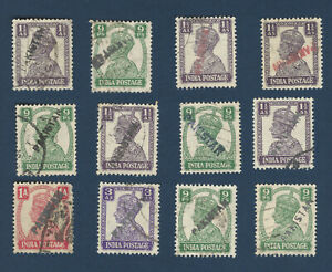 PAKISTAN-LOCAL-OVERPRINT-INDIA-STAMPS-LOT-INCLUDING-INVERTED-AND-RED