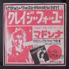 MADONNA: Crazy For You Promo Sampler 45 (Japan, PS) rare Rock & Pop