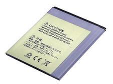 Akku für Samsung GALAXY S II 4G, I9050, I9100G, SHW-M250L,EB-F1A2G,EB-L102GBK