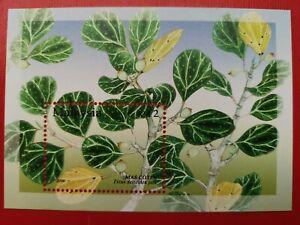 2004 Malaysia Miniature Sheet - Medicinal Plants Series 2