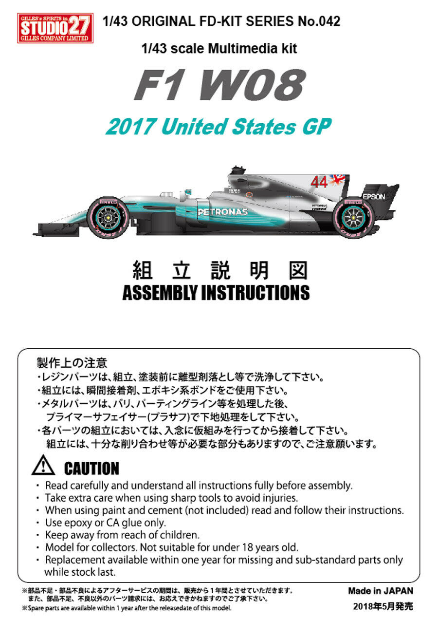 Studio27 FD43042 1 43 F1 W08 United States GP 2017 model car kit