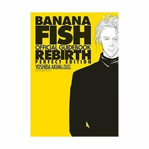 BANANA-FISH-Official-Guidebook-REBIRTH-Complete-Edition
