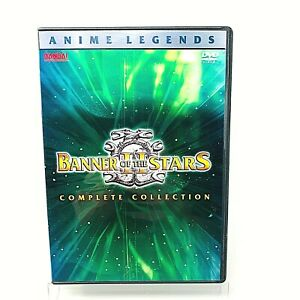 Banner-of-the-Stars-II-Complete-Collection-DVD-2006-3-Disc-Set-Anime