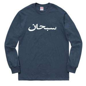 NWT Supreme NY Men's Arabic Logo Print LS T-Shirt Slate bluee DS FW17 AUTHENTIC