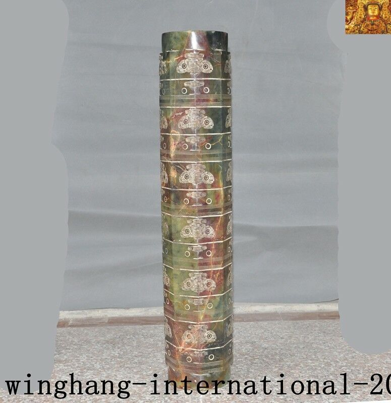 Other Chinese Antiques Chinese Liangzhu Culture Old Jade Carved Ox Beast Text Pattern Jade Cong Yu-cong