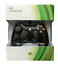 miniature 1 - Game Controller for Microsoft Xbox 360 / Black and White / PC /Windows XP 7 8 10