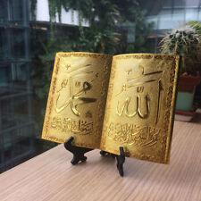 Ajmer Sharif Islamic Gift Allah Muhammed AL QURAN Salat Book with Stand Decor