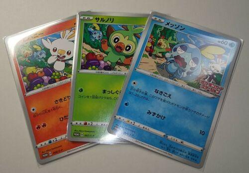 Pokemon Japan Scorbunny 006//s-p:Grookey 007//s-p:Sobble 008//s-p SP Condition
