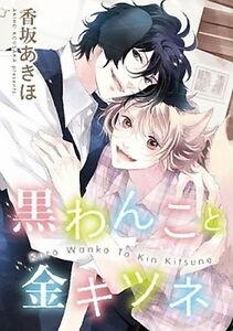 kostenlose manga filme