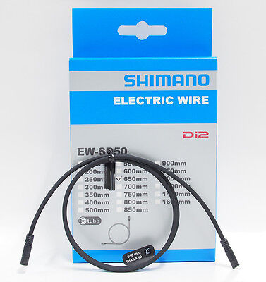 2013/ Shimano Ultegra EW-SD50/ 6770/ Di2/ Electric Wire Cable Gear/ -/ 1200/ mm Black