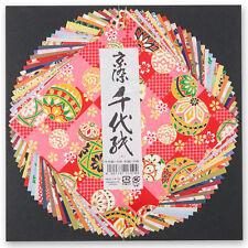 Large Washi Japanese Origami Paper