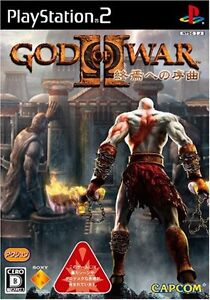 Used Ps2 God Of War Ii The End Begins Japan Import Free Shipping