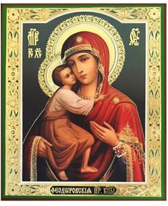 Russian Orthodox Icon In Gold Wood Frame Madonna And Child