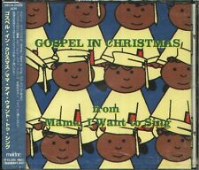 Mama I Want To Sing Gospel In Christmas - Japan CD - NEW - 10Tracks DORIS TROY