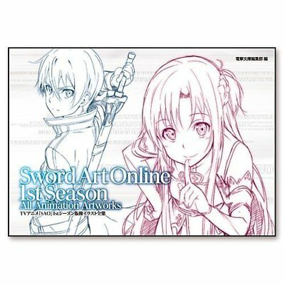 Art Book JAPAN Sword Art Online 1st Season All Animation Artworks
