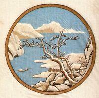 Vintage Bucilla oriental Winter Crewel Embroidery Kit