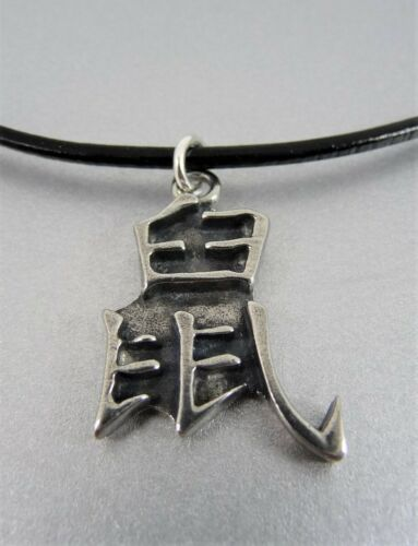 Chinese Zodiac Year of the Rat Pewter Pendant on Leather Necklace
