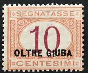Italy-Oltre-Giuba-Tax-Sassone-n-2-cv-108-MNH