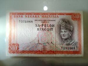 B1-571068-SA-PULOH-1-SERIES-MALAYSIA-NOTE-UNC-RARE