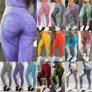 Women/'s Butt Lift Yoga Pants Casual Seamless Sports GYM Workout Leggings Trouser