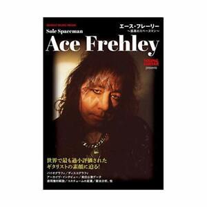Ace-Frehley-Sole-Spaceman-KISS-Guitar-Shinko-Music-Mook