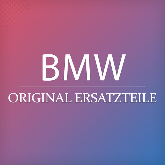 BMW E60 E61 LCI E63 E64 M5 M6 Wasserpumpe Kühlmittelpumpe Pumpe 7838201