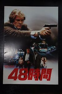 48-Hrs-Japanese-Movie-Program-Pamphlet-1982