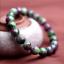 "Natural 10 mm Faceted Ruby en Zoïsite Round Gemstone Beads Stretch Bracelet 7.5/'/"""